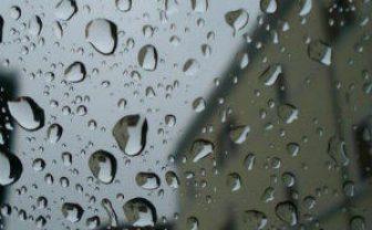 Lokal Yağış Nedir?