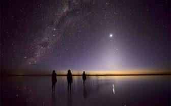 Türk bilim insanları 'zonklayan' yıldız keşfetti!