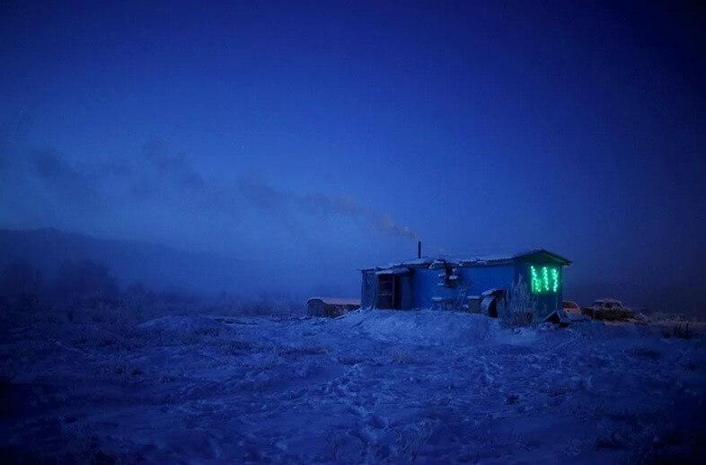 Dünyanın En Soğuk Yerleşim Yerinde Hayat