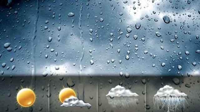 meteoroloji-sitesi