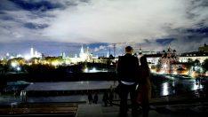 Moskova'nın Zaryadye Parkı…
