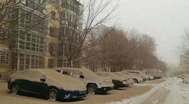 Sarı Kar Nasıl Oluşur?